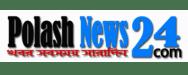 polash news